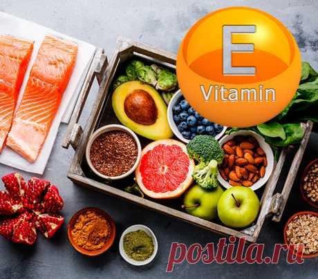 Польза витамина Е для организма Витамин Е входит в группу жирорастворимых витаминов, обладающих мощным антиоксидантным действием, самым распространенным и биологически активным из которых является альфа-токоферол.