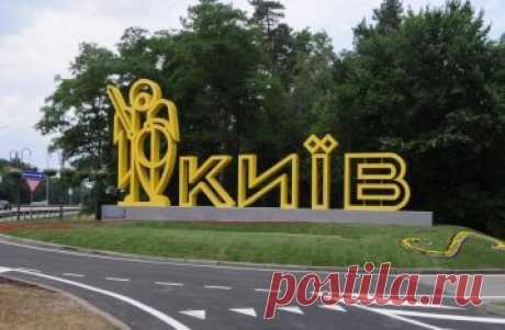 В Киевской области введен режим чрезвычайной ситуации - Новости Украины - 112 Украина