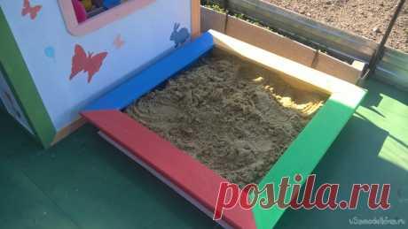 Небольшая детская песочница своими руками Детская песочницаЗдравствуйте уважаемые читатели сайта у Самоделкина. До этой статьи я описывал изготовления детского домика, но до полного комплекта детской площадки к домику не хватает песочницы - это будет отличным дополнением. Так как дети любят возится в песке, играть , лепить фигуры строить