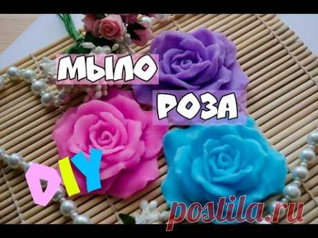 DIY мыло ручной работы в форме розы + упаковка мыла