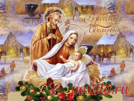 Музыкальная открытка С рождеством Христовым!