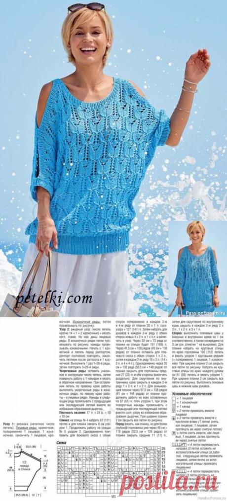 Вязаный пуловер с вырезами на плечах