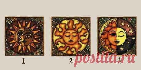 Выберите солнце и узнайте послание от Высших Сил о вашем ближайшем будущем | Астролог в помощь | Яндекс Дзен