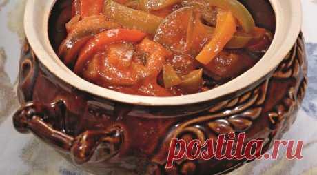 Закуска из баклажанов, пошаговый рецепт с фото
