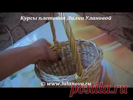 ▶ Плетение Корзины - YouTube