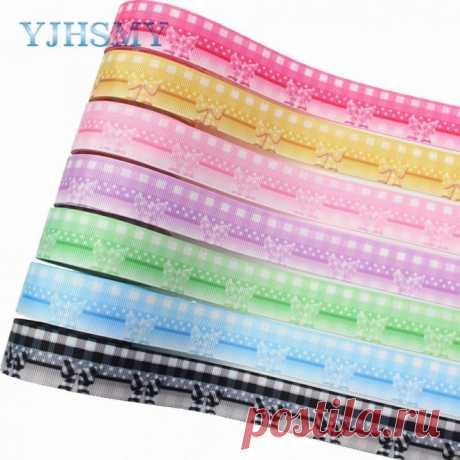 Репсовая лента 25 мм 10 ярдов, 7 цветов + микс