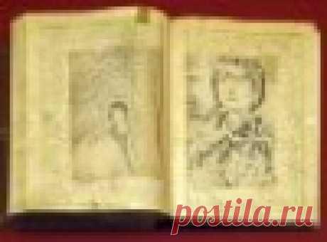 Зинатуллина Таслима