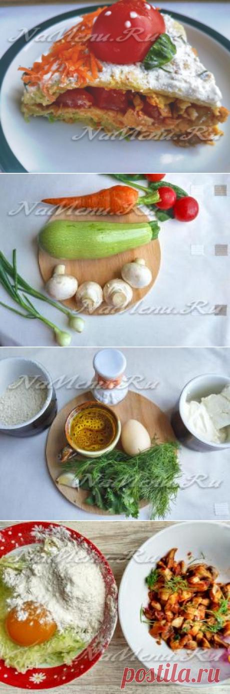 Кабачковый торт с грибами, рецепт с фото