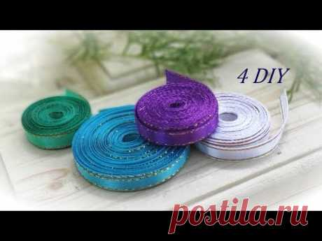4 Interesting Crafts from Narrow Satin Ribbons 🌼 4 Идеи канзаши из узких лент 0,5 см
