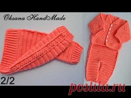 Штанишки крючком. 2/2 часть Мастер класса. Crochet pants