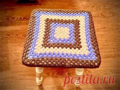Сидушка-чехол на табуретку квадратная крючком-Square crochet seat cover on a stool - YouTube
