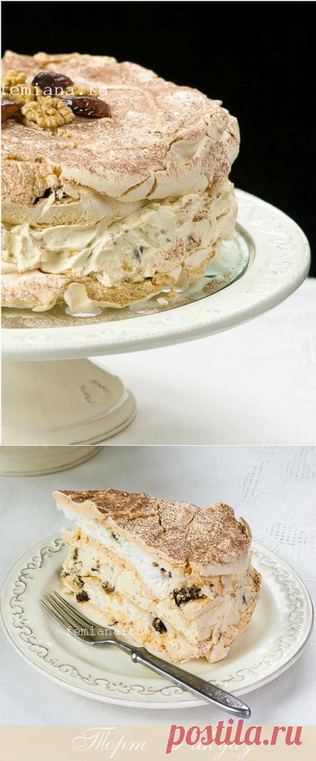 РЕЦЕПТ  ТОРТА  << ДАКУАЗ >> из меренги с грецкими орехами и финиками .