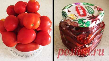 Как приготовить вяленые томаты без сушилки и сохранить всю их пользу Вяленые томаты – отличная закуска на праздничном столе, пришедшая к нам из средиземноморской кулинарии. Высушенные под теплыми лучами солнечной Италии, Испании и Греции помидоры в этих странах научились добавлять и во многие блюда. Действительно, томаты можно включать в рецептуру омлета и плова,