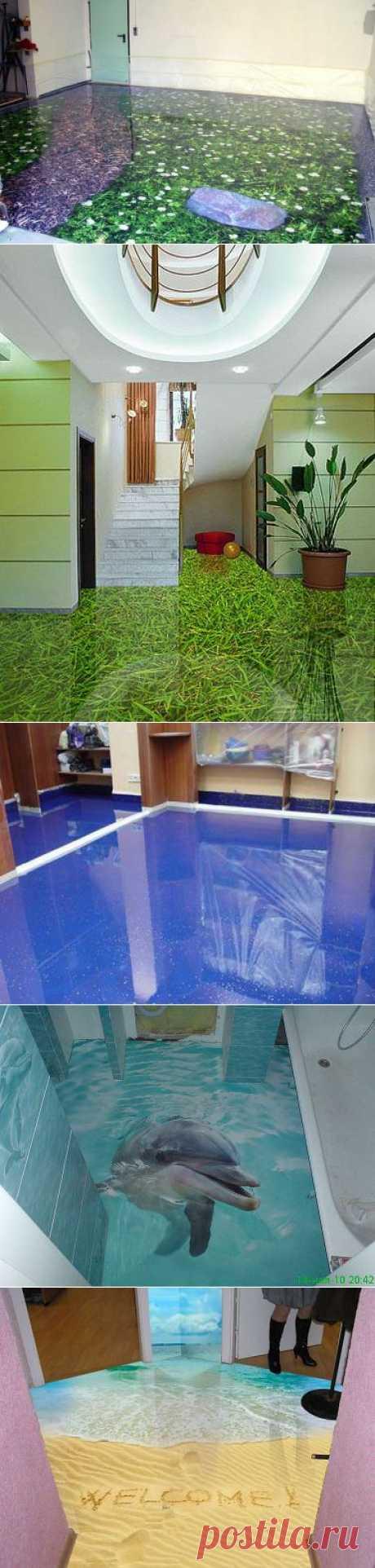 Наливные 3D полы.