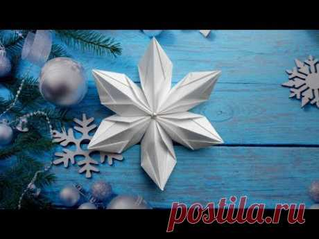 Снежинка из бумаги своими руками - YouTube