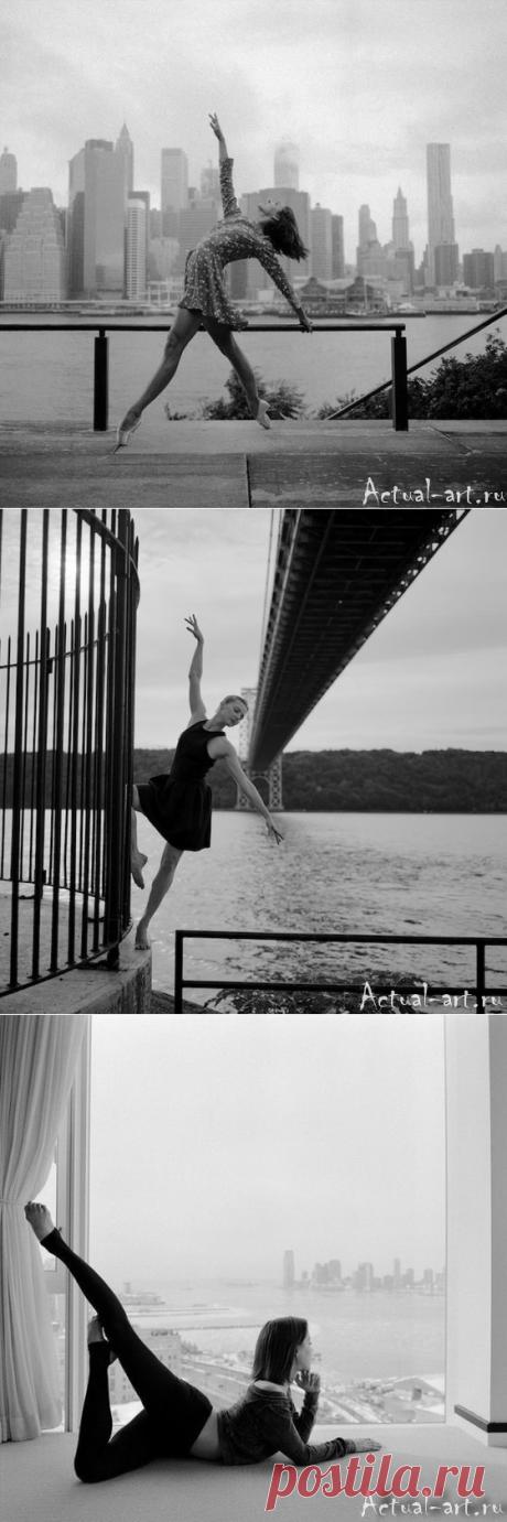 Черно-белые фотографии девушек на фоне бурлящего Нью-Йорка от Дэна Шитаги | Actual-art.ru