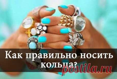 """AS it is CORRECT to CARRY RINGS - \""""\""""GOOD LUCK! - Groups my World"""