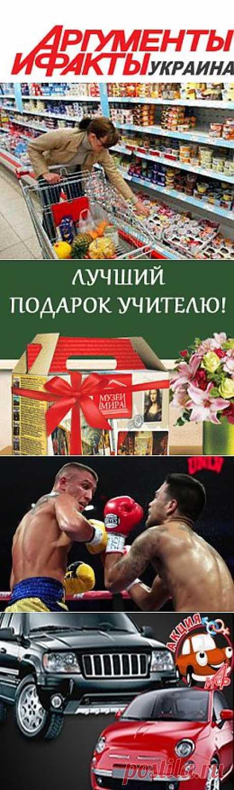 Como a los compradores de los productos engañan por medio de la etiqueta - los Argumentos y los Hechos Ucrania