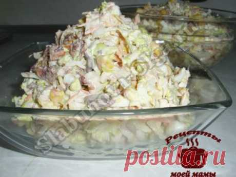 Salad with the Beijing cabbage. Recipe. Photo
