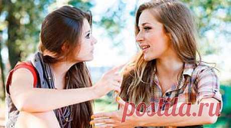 Как отвечать на бестактные вопросы | www.astroguide.ru