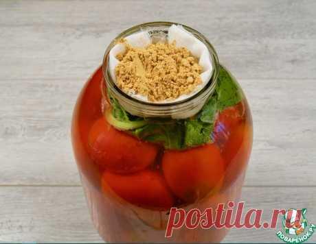 Квашеные помидоры в банках на зиму – кулинарный рецепт