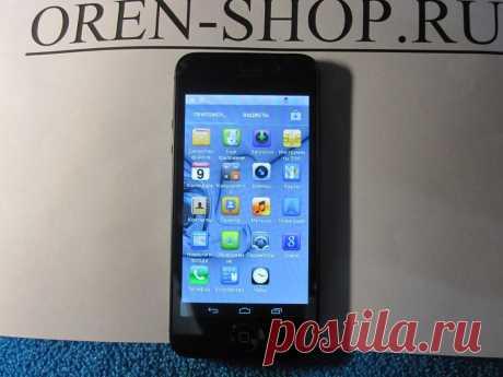 iPhone 5 Android 4.0.4. На 2 SIM. Выглядит как настоящий iPhone 5. 2 яд. проц., памяти 512 Мб. Отличный 3G интернет, все датчики как в оригинале. Есть bluetooth, Wi-Fi, GPS в общем все функции современного телефона. Качественный, шустрый телефон.