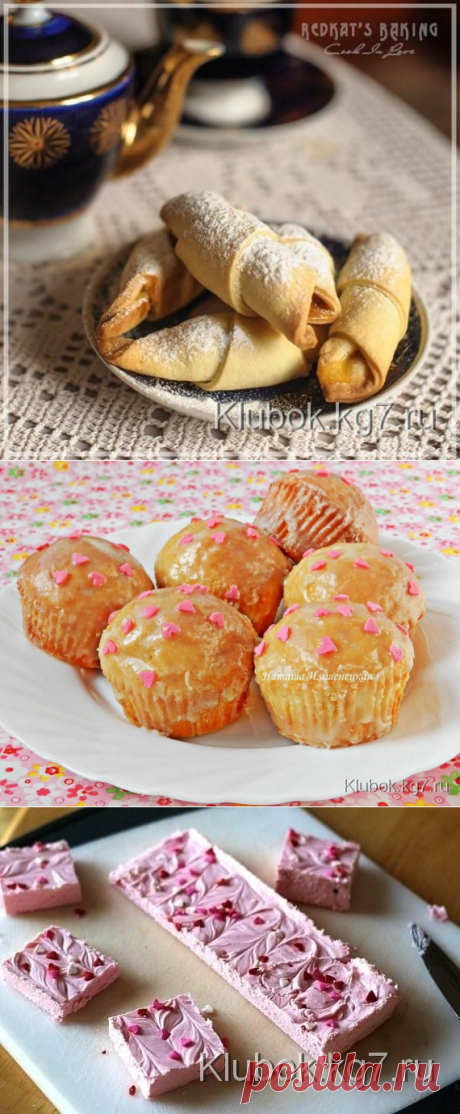 PASTRIES | Ball