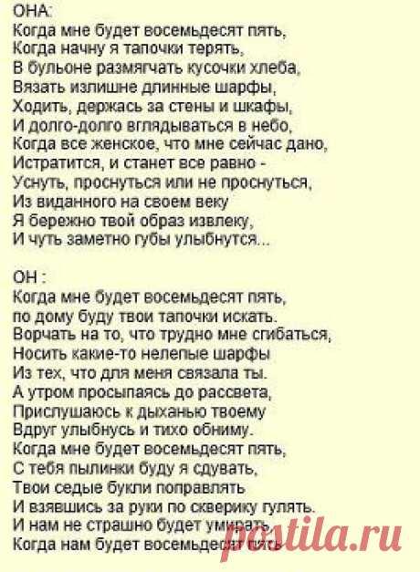 Эльвира Умерова Я тут нашла такое трогательно стихотворение....