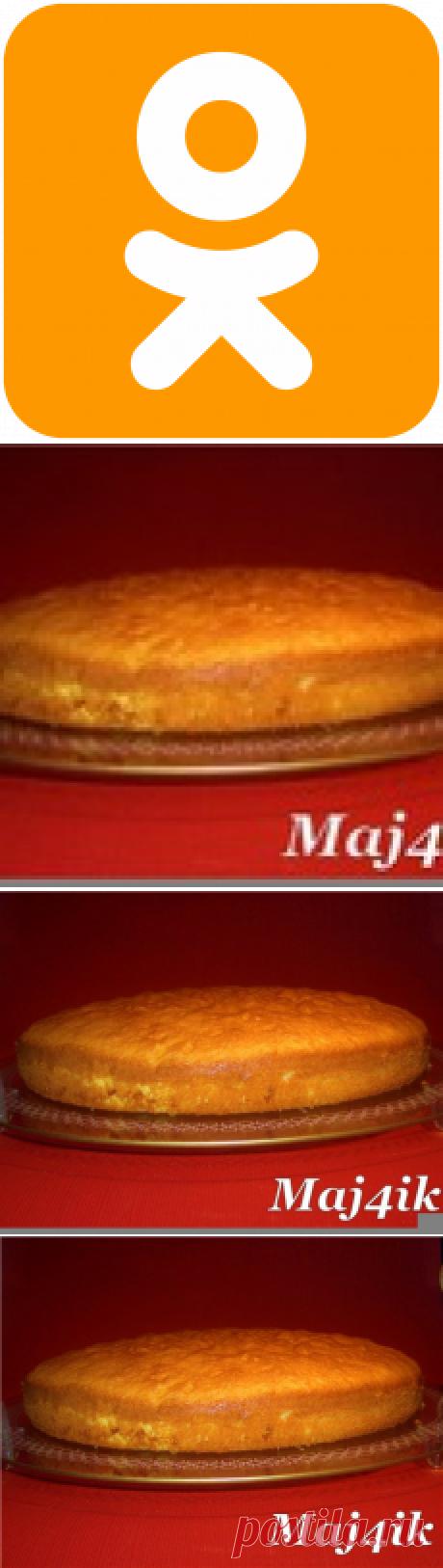 Бисквит, который получается всегда – кулинарный рецепт