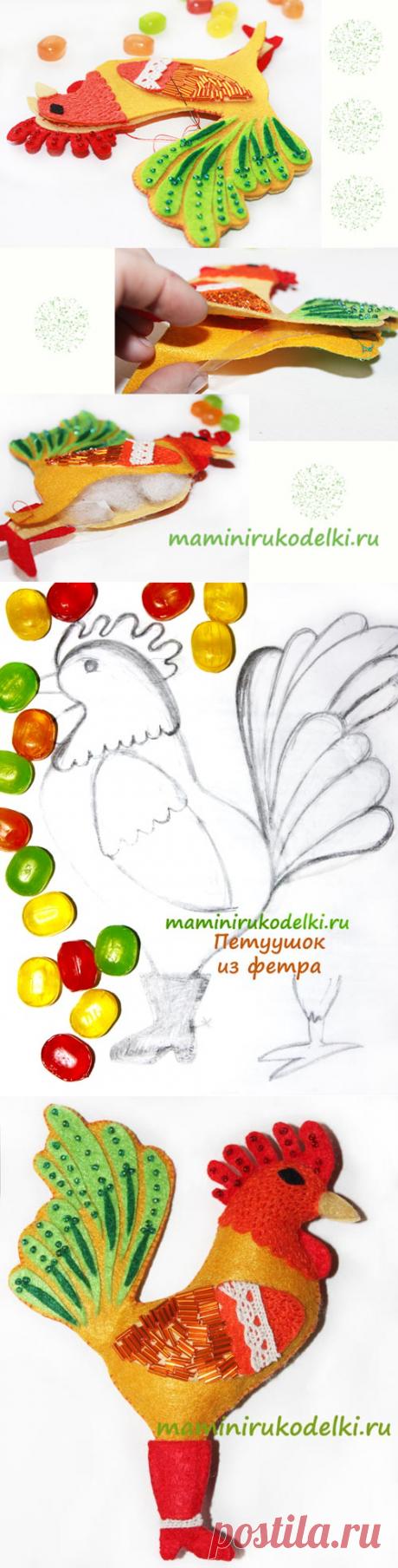 Cockerel from felt the hands - | Maminyrukodelki...... Mom'sCrafts