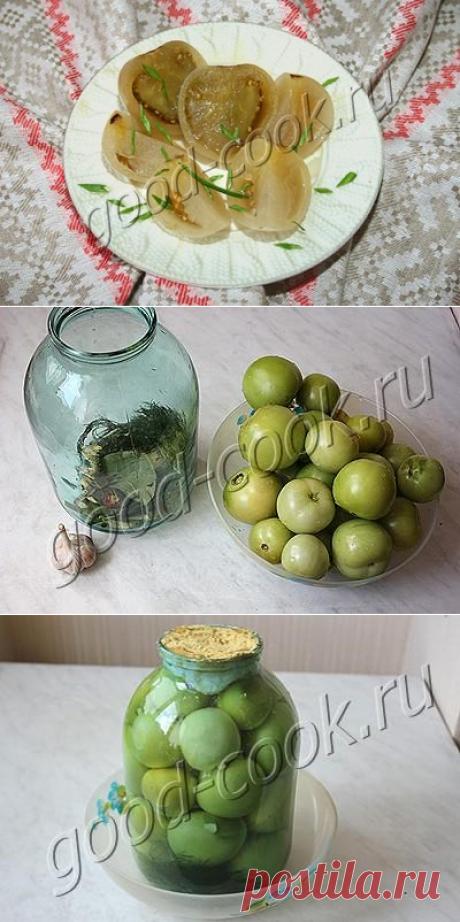 Cоленые зелёные помидоры с горчицей, рецепт приготовления