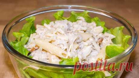 Не ожидала, что простой салат с макаронами будет такой вкусный. На следующий день пришлось готовить опять | IrinaCooking | Яндекс Дзен