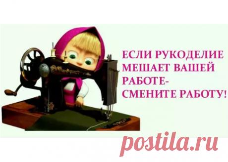 💥НАУЧИТЕСЬ КРОИТЬ МЕЧТУ! 💥  Курс кроя системы 10 мерок,Ирина Паукште, 10 мерок, 10мерок, , выкройка, простые выкройки, шитье,моделирование, своими руками, курс кроя, шитье и крой, базовая основа, лекало, шьем сами, шью сама, начинающим, уроки шитья, модные практики, скидки, курс кроя и шитья