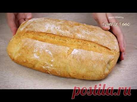 Хлеб за 1 час + выпечка! Быстрый РЕЦЕПТ ХЛЕБА без хлебопечки! ВКУСНЫЙ Рецепт хлеба в духовке!