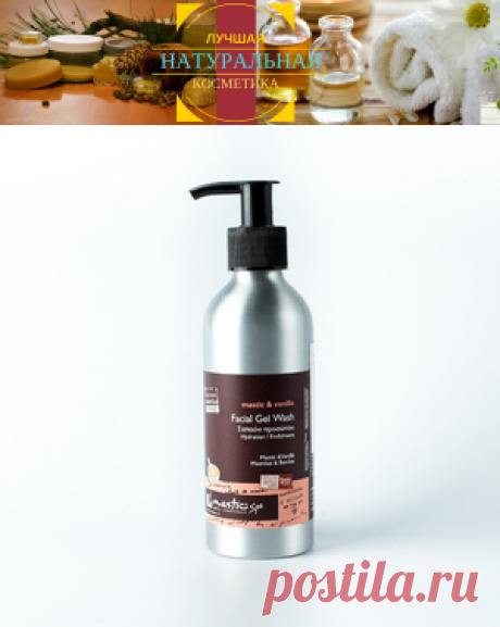 Средства для очищения-Интернет-магазин натуральная косметика для красоты и здоровья