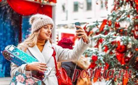 Как встретить Новый год без проблем: от чего и как нужно избавиться перед праздником