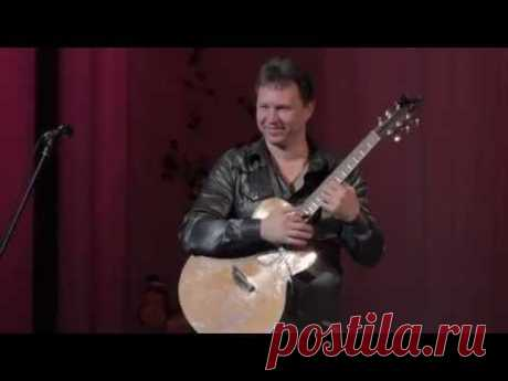 Виталий Макукин - Полёт кондора / El Condor Pasa