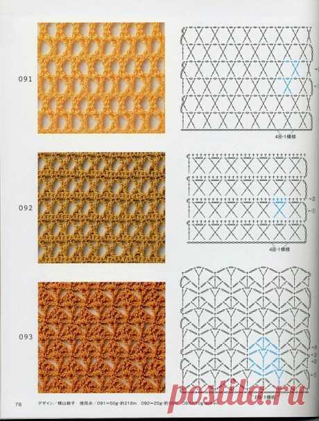 Patterns hook