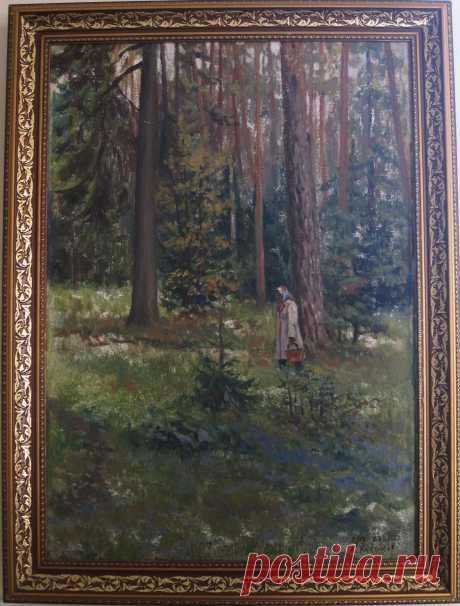 """Бабушка в лесу"" А.Костылев. Оргалит, масло. 43х61. 1984г."