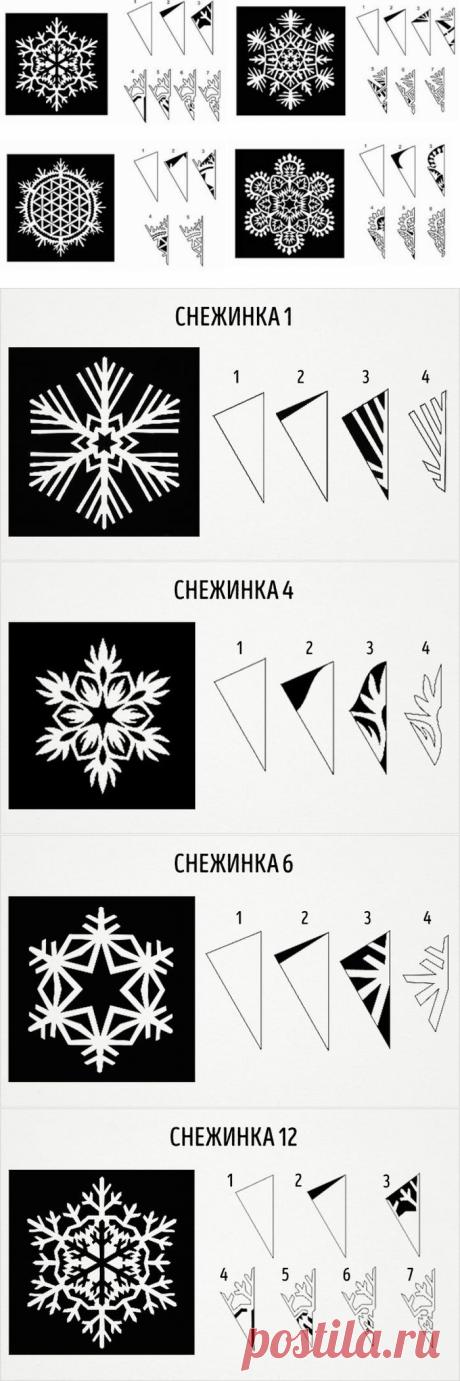 Снежинки из бумаги | Вкусный день