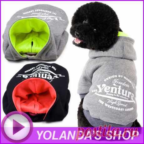 Новый! Бесплатная доставка мода одежды собаки опт и розница дизайнер одежды любимчика купить на AliExpress