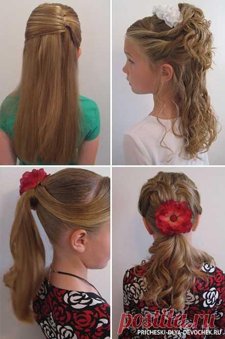 детская причёска на длинные волосы