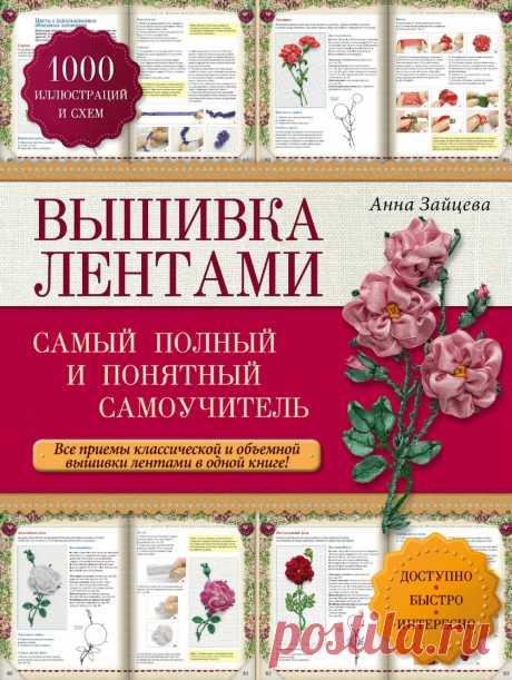 Книги | Записи в рубрике Книги | Дневник лучик_светы