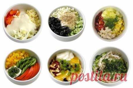 Мини - салатики (6 самых вкусных вариантов): 1. ЭДЕЛЬВЕЙСПриятное сочетание вкусов.Cыр, курица, яйцо, помидор, майонез (сметана).2. НЕЖНОСТЬПикантность этому салату придает сладкий чернослив.Курица, чернослив, яйцо, огурец, грецкий орех, йогурт.…