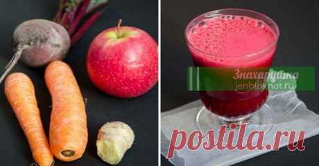 Стакан сока, который разрушает все болезни Что происходит, когда вы смешиваете свеклу, морковь и яблоки.