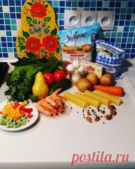 Как приготовить ужин из трех ресторанных блюд для всей семьи за 100грн в домашних условиях? - Infoport.LIVE