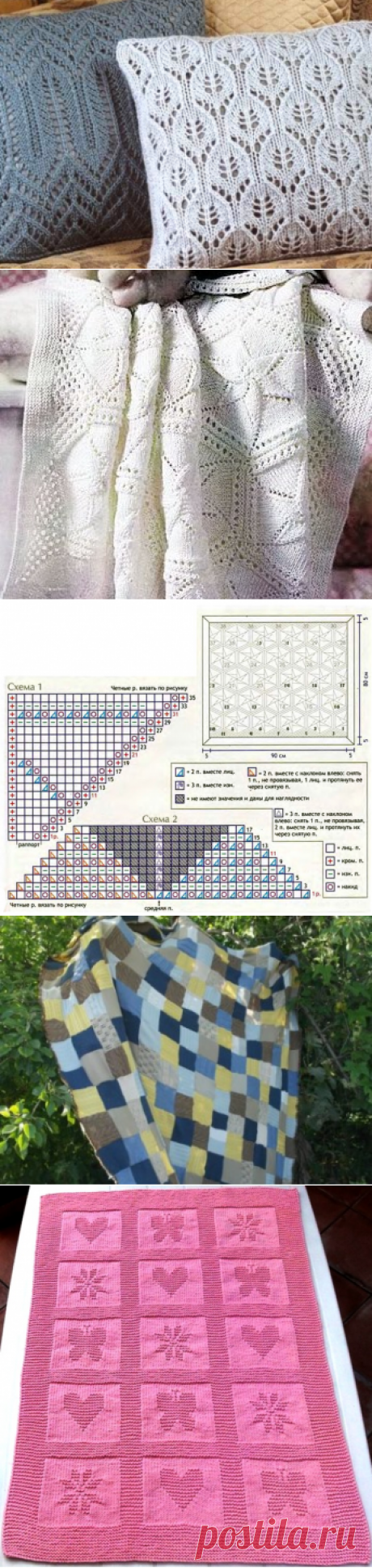 Children's plaid spokes the description the scheme and video for beginners