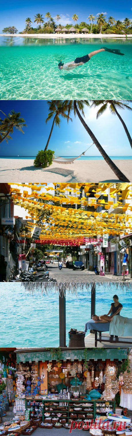 Роскошный отдых на райских островах / Туристический спутник