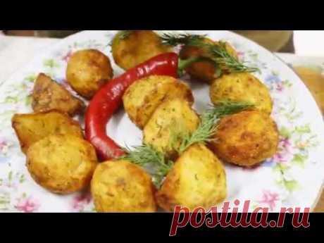 картошка по деревенски в казане, супер-рецепт