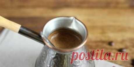 Как сварить идеальный кофе: 10 советов от человека с опытом Утро добрым, как известно, бывает крайне редко.Однако проснуться вам поможет правильно сваренный кофе.Как сварить идеальный кофе?Вот 10советов по приготовлению лучшего кофе в домашних условиях.Ита...